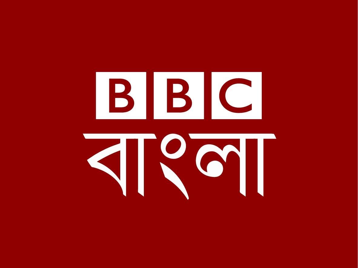 BBC বাংলা